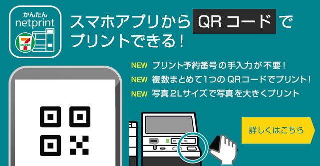 セブンイレブン 文書 プリント pdf 印刷 できない