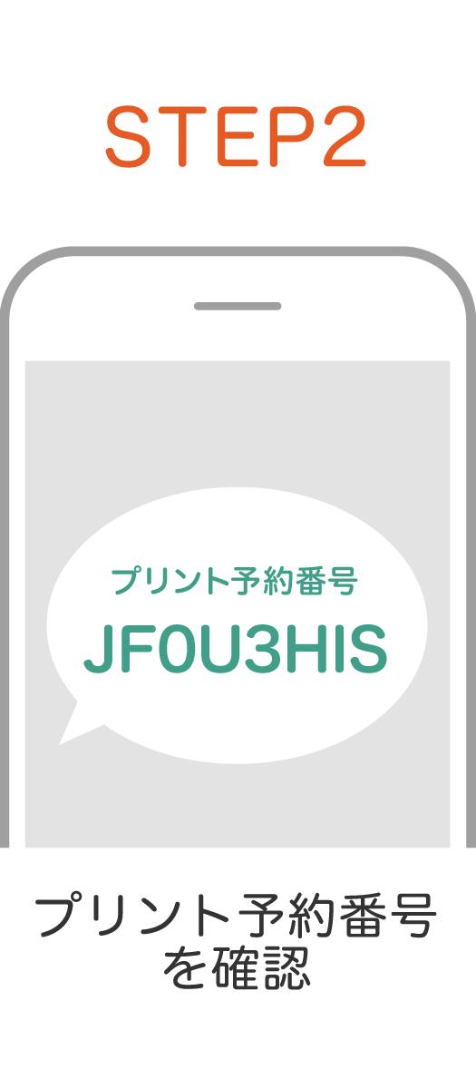 セブンイレブン pdf 印刷 アプリ